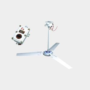 BFC-1400系列防爆吊风扇(IIB)